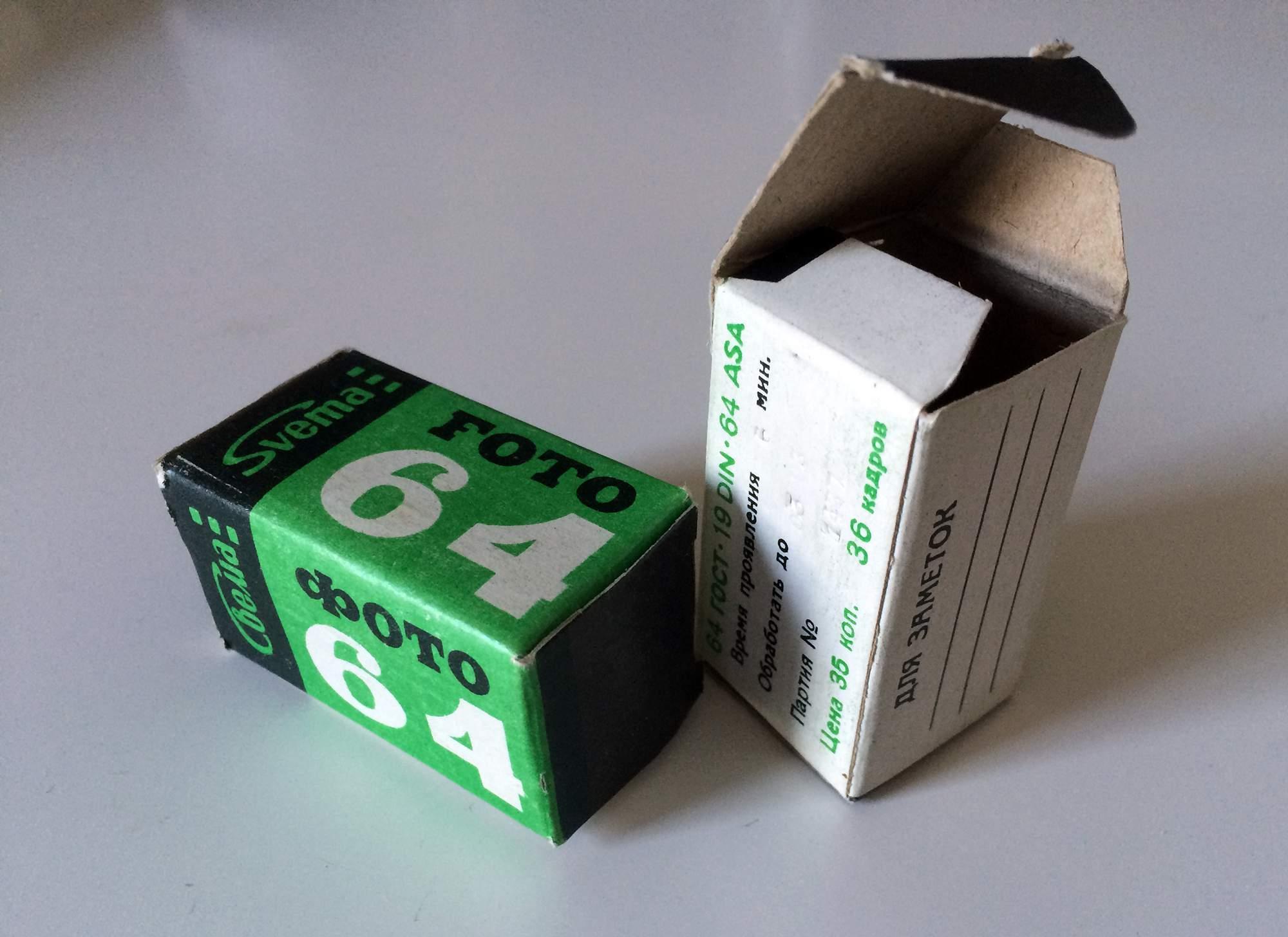 Svema 35mm film box